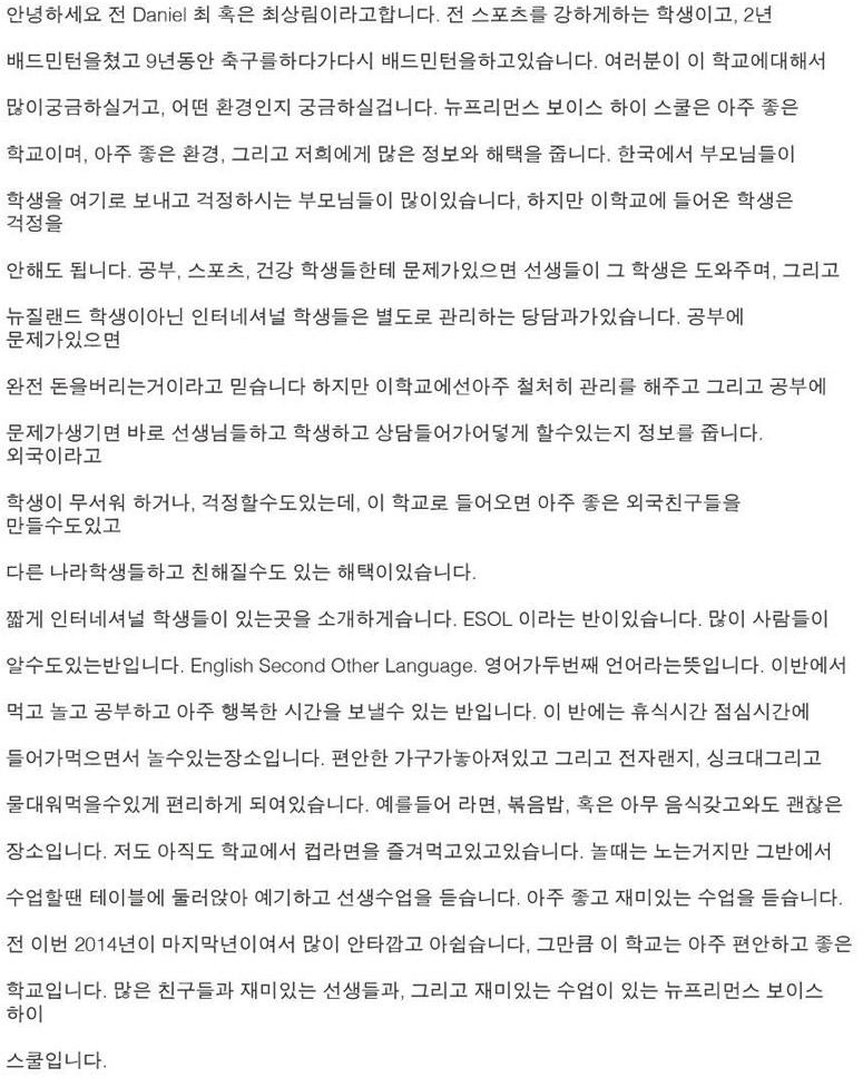 korean-version